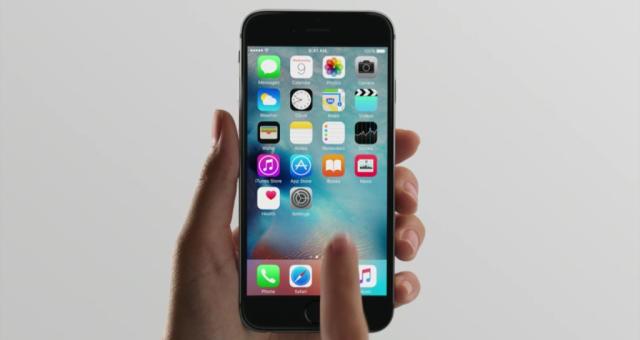 iPhone 7 by mohl být vodotěsný a vyrobený z nového materiálu