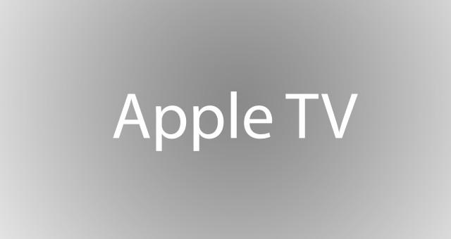 Co přinese nová Apple TV?