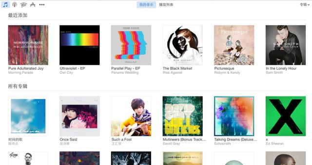 Apple Music, iTunes Movies a iBooks přicházejí do Číny