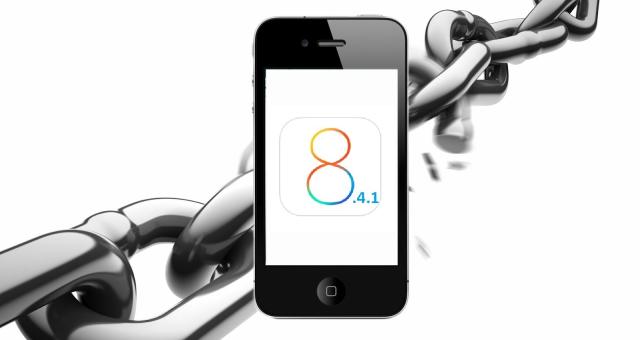 Jailbreak pro iOS 8.4.1