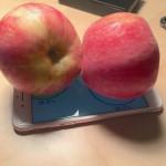 Použití iPhonu 6s jako váhy