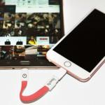 PowerMe změní jakékoliv zařízení v nabíječku