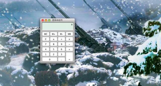 Severokorejský klon OS X vůbec nedbá na soukromí