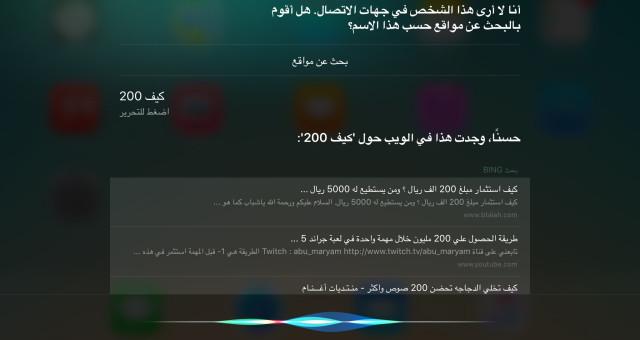 Na Blízkém východě i v Africe rychle rostou prodeje iPhonů