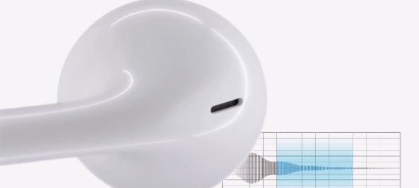 iPhone 7 nejspíš nakonec nebude obsahovat bezdrátová sluchátka