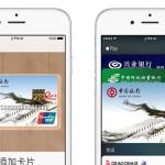 Zájem o Apple Pay je v Číně ohromný