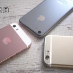iPhone SE se bude prodávat v 16GB verzi a bude podporovat Apple Pay