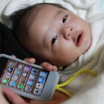 Čínský muž prodal osmnácti měsíční dceru za iPhone