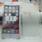 Unikly fotky údajného obalu na iPhone 7