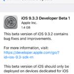 Apple uvolnil první beta verzi iOS 9.3.3 pro vývojáře