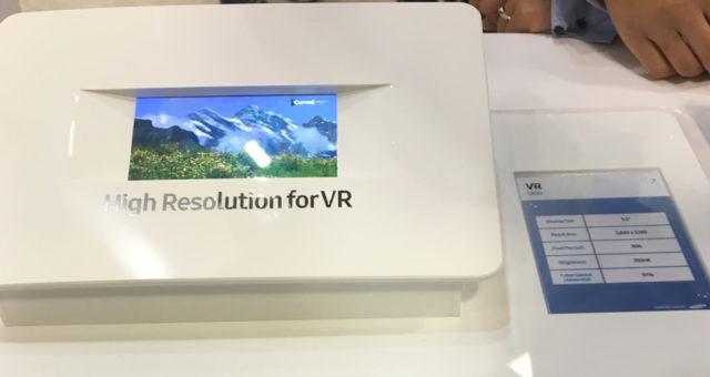 Díky novému displeji Samsungu si užijete 3D i bez speciálních brýlí