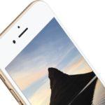 Dodavatel Applu: V roce 2017 se dočkáme celoskleněného iPhonu