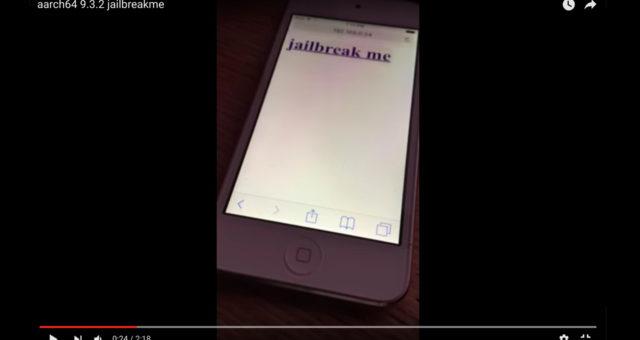 Hacker na videu ukázal jailbreak pro iOS 9.3.2