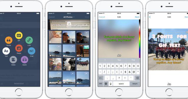 Aplikace Tumblr se nyní díky nové  podpoře GIFů stane meme generátorem