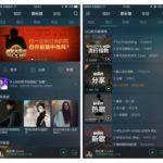 Zatímco se Spotify pere s Apple Music, Čína má QQ Music