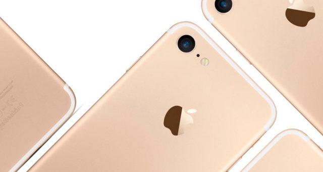 iPhone 7 bude začínat na 32GB verzi