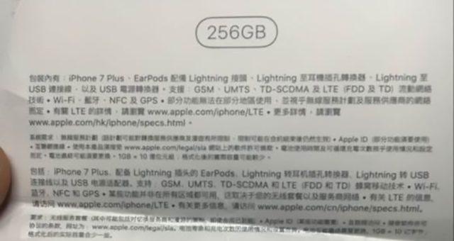 Podle nové fotky by k iPhonu 7 měly být přibaleny Lightning EarPods a 3,5mm adaptér