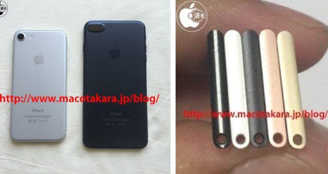 iPhone 7 bude dostupný také v super lesklé černé barvě