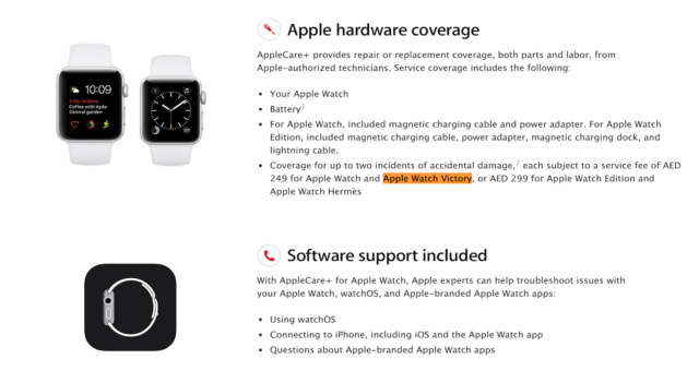 Apple možná představí nové Apple Watch