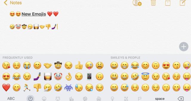 Podívejte se na emoji z nového iOS 10.2