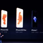 Apple předběhl Samsung a stal se nejprodávanějším výrobcem smartphonů