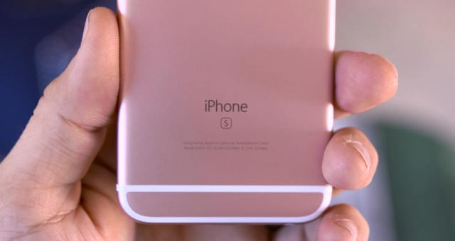 iOS 10.2.1 odstranil chybu u iPhonu 6s