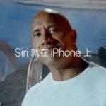 The Rock představuje Siri HomeKit a podporu jazyků v nových reklamách