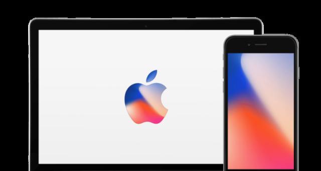 Tapety týdne: představení iPhone 8
