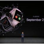 Podívejte se online na Apple akci iPhone X, konající se v Apple Parku