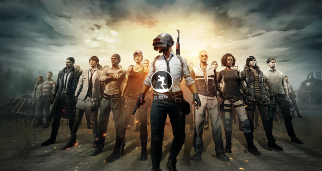 PUBG: PlayerUnknown's Battlegrounds na iOS již nyní!