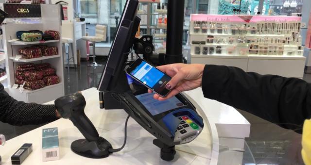 iOS 12 bude údajně obsahovat nové NFC funkce