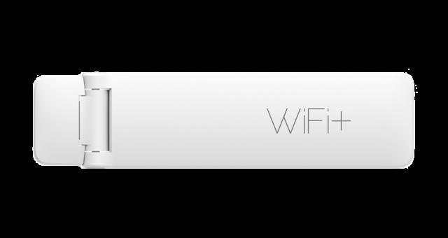 Další slevy na Xiaomi Mi WiFi Amplifier 2