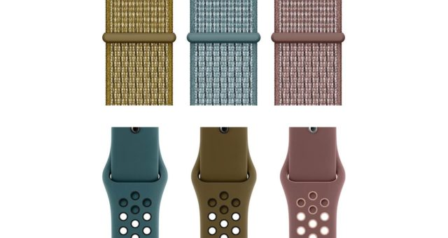 Nike představil nové Apple Watch řemínky. Apple představil nový provlékací sportovní řemínek PRODUCT(RED)