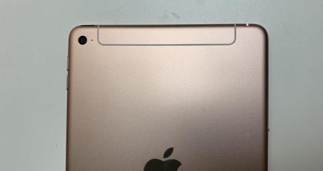 Objevily se údajné fotografie nového iPad mini s přepracovanou anténou a bez LED blesku