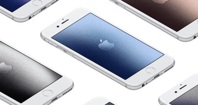Tapety týdne: hliníkové Apple logo