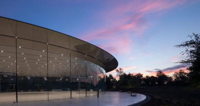 Apple by měl pořádat novou konferenci již 25. března