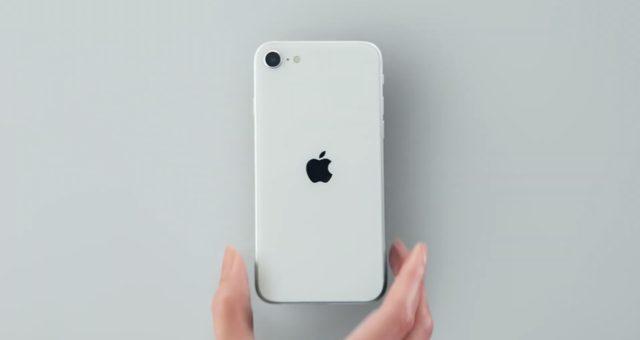 """Představení údajného """"iPhone SE Plus"""" bude nejspíš odloženo na příští rok"""
