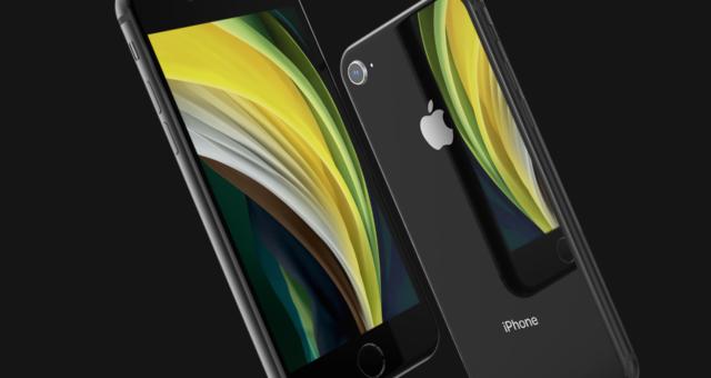 Sada tapet iPhone SE pro iPhone a iPad
