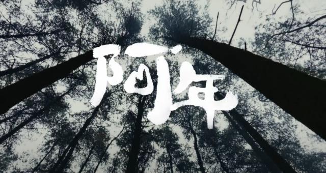 Podívejte se na nejnovější mini film oslavující čínský Nový rok natočený iPhonem 12 Pro Max