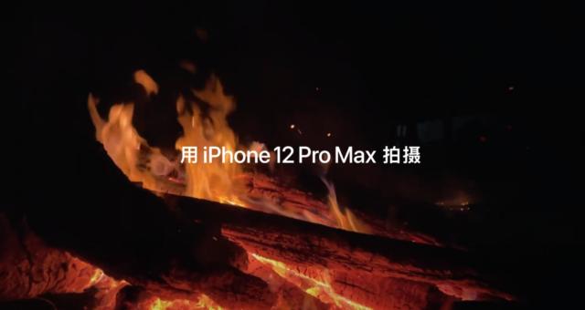 """Shot on iPhone: video ze zákulisí minifilmu """"Nian"""", režírován Lulu Wangem"""
