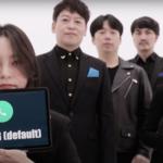 Podívejte se na video acapella skupiny MayTree, která vytváří zvuky iPhonu