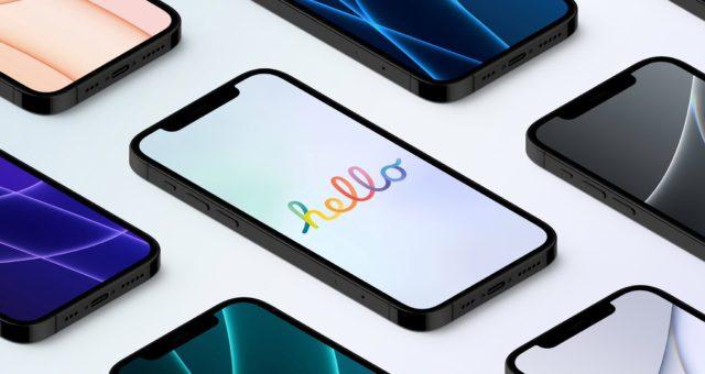 Tapety týdne: tapety pro přizpůsobení barev iMacu