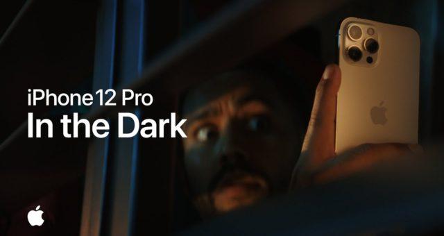 iOS 15 vám umožňuje nechat vypnutý noční režim fotoaparátu iPhone, dokud ho nebudete potřebovat